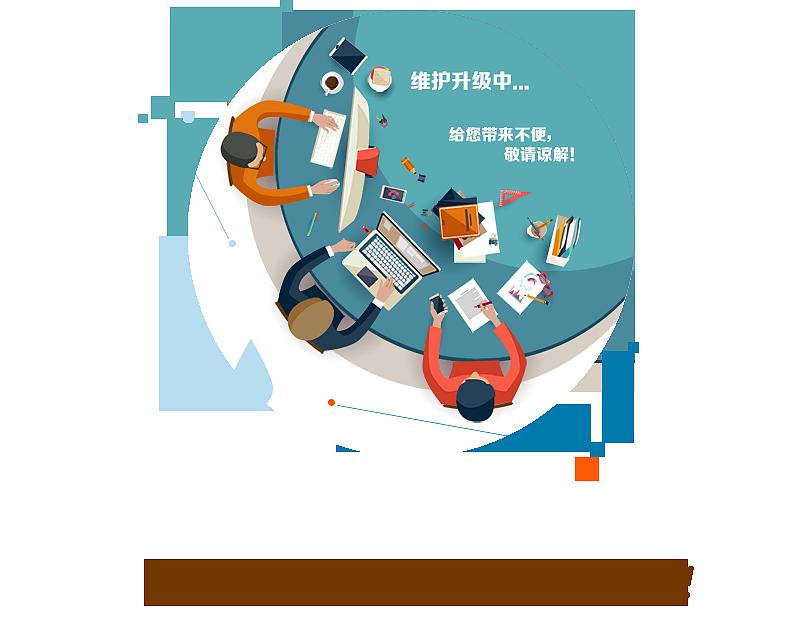 """创新型淘客程序,2012年最新型淘宝客程序《集促销程序-终身版》促销价仅299元!!+程序可集结多平台促销主题,可采集限时打折商品和店铺,有会员系统,可做一个大型的促销类型淘宝客网站!+集促销和淘宝官方深度合作,独家提供完整双11数据,更可直接采集主题数据,官方定期更新多套多色精美模板,用最新的模式来做淘宝客!+程序终身免费升级!授权3个域名,可同时做3个站!+本次低价促销更享有""""买1套集促销程序送价值488的专享模板特权促销赠送""""3套精美模板"""",先到先得!"""