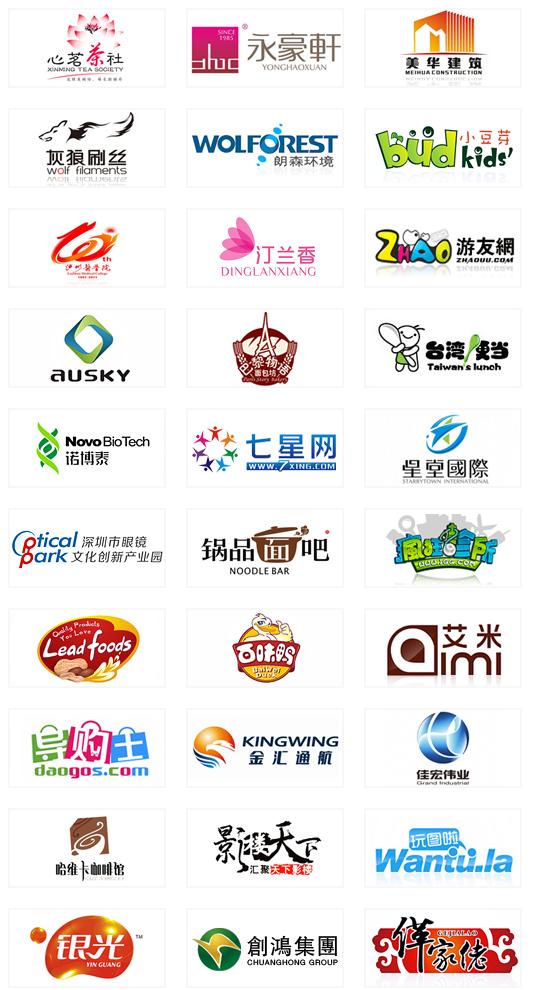 专业团队设计,独特创意logo