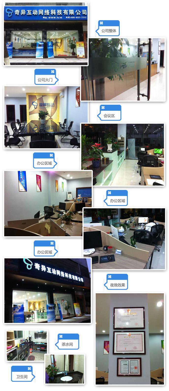 香港虚拟空间租用服务