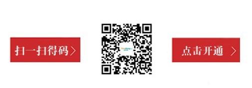 微平台免费建站系统