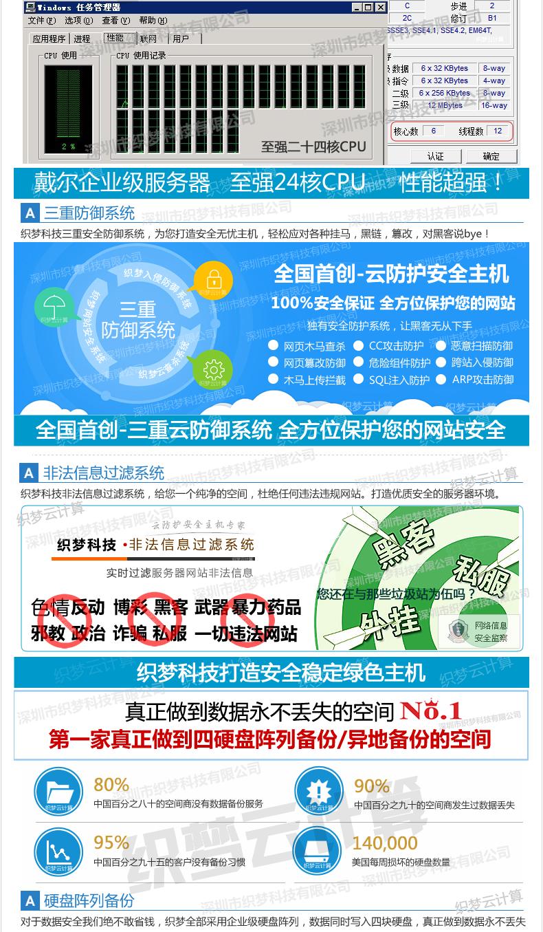 香港空间,香港独立IP空间,香港主机,香港虚拟主机,免备案空间,香港虚拟空间,独立IP空间