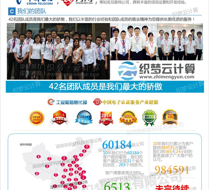 最便宜的香港空间服务商,香港虚拟空间,香港主机,香港虚拟主机,专业提供香港免备案空间,高速且稳定的香港空间,香港主机,香港虚拟主机,香港网站空间