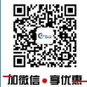 北京互联互通公司