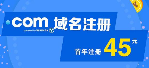 【华夏名网域名注册】华夏名网·中国领先的域名注册、解析服务商 拥有15年专业域名注册经验。域名享受自由转入转出,免费url转发,域名停放,whois保护服务 免费域名备案 动态域名解析 在华夏名网域名注册,即可免费使用智能安全Dns解析服务