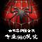 蜘蛛客网站seo优化排名,企业网站建设