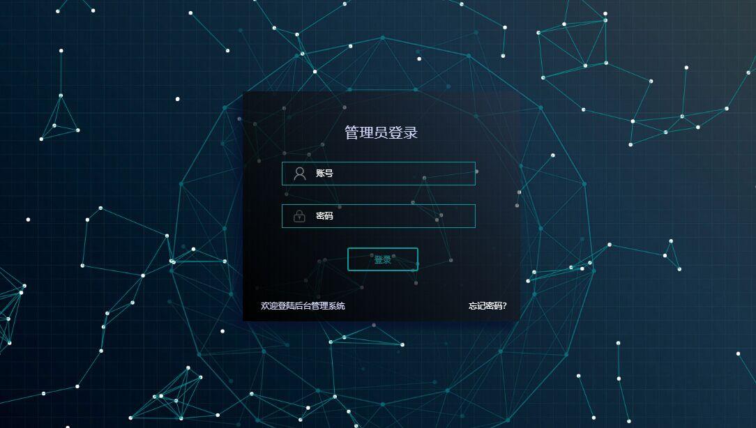吉仕建站系统登录页面