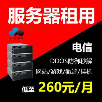 镇江单线服务器租用低至260/月