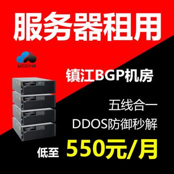 镇江BGP服务器租用