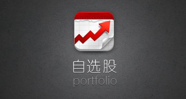 2019腾讯自选股自动引流软件