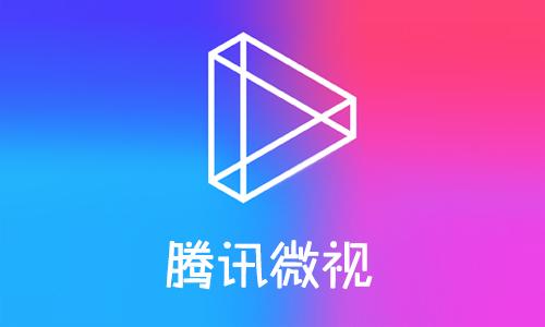 2019微视app自动引流软件