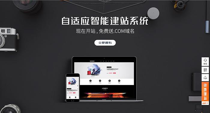 森动网国内专业的网站制作公司提供真实有价值的北京网站建设报价、北京网站建设费用、北京网站建设哪家便宜等产品的详细信息,了解更多北京网站建设报价就上森动网,在这里您还拥有更全面地了解北京网站建设相关信息咨询服务。